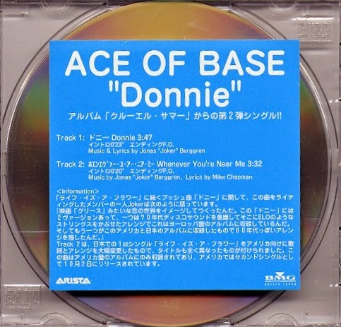 Donnie (CDS-1998-Promo)